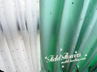 亲吻阳光系列-绿底水玉绣花 点点棉布可爱儿童房窗帘/窗帘定做,窗帘,