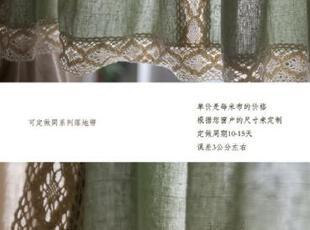 【3米家】棉麻窗帘定做/半帘定制/地中海风格/美式半帘,窗帘,