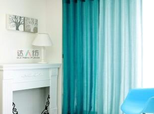 达人纺 时尚现代 亚麻 窗帘 多色组合 半遮光窗帘 成品亚麻帘,窗帘,