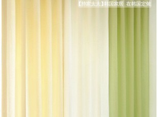 〓持家太太〓韩国家居*韩国正品三色组合窗帘 RS0119 (新品),窗帘,
