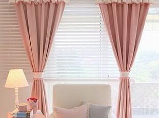 在韩国定做 粉色蛋糕层遮光窗帘卧室窗帘  可定做,窗帘,