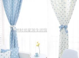 左右爱 蓝色波点 韩式 田园窗帘 小清新,窗帘,