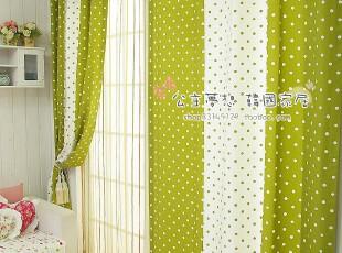 ★公主梦想★韩国家居*在韩国定做*绿色点点*拼接风格窗帘 M1653,窗帘,