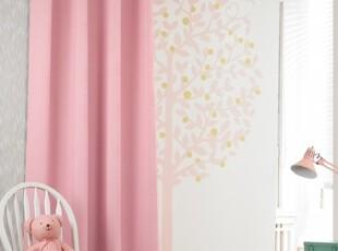 【Asa room】韩国窗帘代购进口公主粉色卧室客厅成品遮光帘k396-p,窗帘,