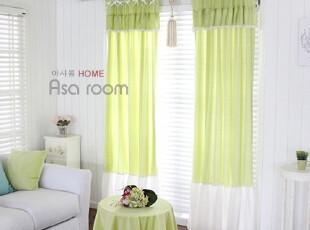 【Asa room】韩国窗帘进口 绿色超细纤维成品客厅卧室窗帘 k313-g,窗帘,