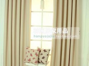 【Asa room】韩国窗帘进口 乳白色可定做长款遮光卧室窗帘 k090-i,窗帘,