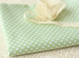 纯棉布料 绿色水玉  宝宝用料 床品窗帘(50*160),窗帘,