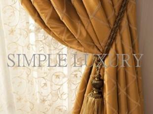 简单的奢华美国代购包邮 至高无上立体质感菱形格刺绣窗帘,窗帘,