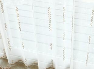 韩国进口 代购 现代简约 百搭绣花窗帘窗纱(定做),窗帘,