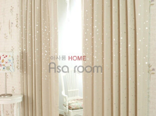 【Asa room】韩国窗帘进口 米色小星星遮光成品卧室窗帘 k134-b,窗帘,