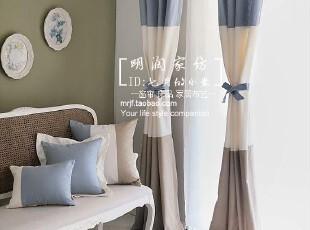 地中海/简欧/乡村 色织棉布 蓝+白+咖 做旧色调 拼色窗帘定做-,窗帘,