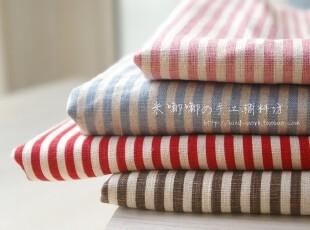 日单棉麻地中海风格海洋条纹棉麻靠垫窗帘门帘桌布沙发棉麻布料,窗帘,