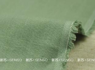 日单棉麻 素色棉麻布 灰绿色 青色 森女系布料 服装窗帘布料,窗帘,