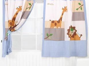 『韩国进口』X607 可爱狮子和长颈鹿 儿童房卡通动物窗帘,窗帘,