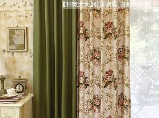 特价!韩国客厅成品定制卧室高档田园绿色窗帘布,窗帘,