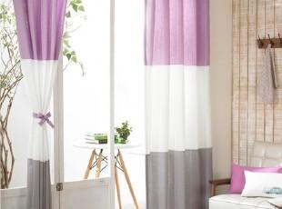 【Asa room】韩国窗帘代购进口长款拼色紫色成品卧室半遮光k417-v,窗帘,