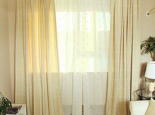 【山之屋】北欧宜家加厚亚麻纯色米色遮光窗帘含辅料*一米阳光,窗帘,