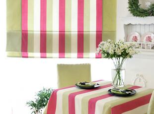 [kapok]田园乡村罗马帘窗帘定做 令人愉悦的绯红嫩绿 色织条纹,窗帘,