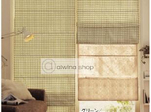 【alwina shop】日本进口浅色织条格布遮阳窗帘(2色入),窗帘,