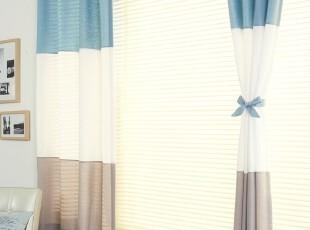 【Asa room】韩国窗帘代购进口 短款拼色成品卧室半遮光 k420-b,窗帘,