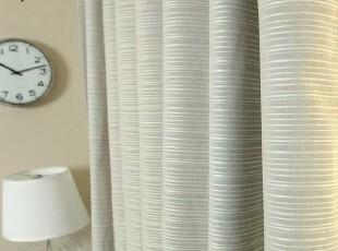 包邮+特价】格林灰绿。进口北欧条纹加厚/遮光定制窗帘.卧室/客厅,窗帘,