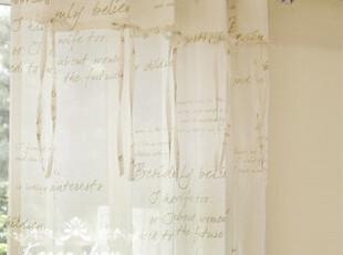 【韩国定做窗帘】n1159 MH系列 英文字母印花亚麻窗帘,窗帘,