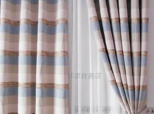 限时打折北欧风情~高档雪尼尔多色窗帘/现代简约/竖条定做,窗帘,