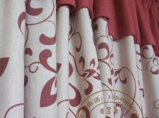 布语堂*客厅/卧室/书房窗帘定做*中式古典印花亚麻布料HA10033,窗帘,