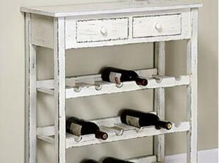 白色仿古 做旧 实木红酒架 酒柜 法式乡村 欧式,红酒专用,
