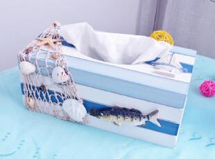 最低23.5元 地中海创意家居装饰海洋风格木质实木纸巾盒抽取式2款,纸巾盒,