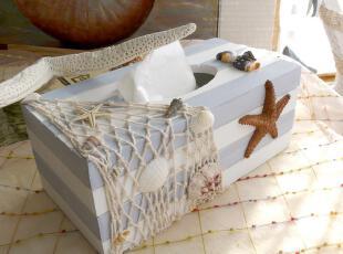 室内装饰摆件地中海海洋风格实木纸巾盒纸巾抽装抽取式纸巾套,纸巾盒,