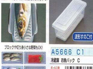 新品 日本进口厨房用品 冰箱鲜鱼沥水置物保鲜盒 冷藏室收纳盒 1L,置物架,