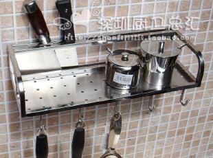 皇冠█厨房置物架收纳架调料架刀架多用多功能架带挂钩 多用架,置物架,