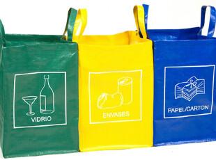 兰亭元景 出口 杂物玩具收纳袋洗衣袋脏衣篮垃圾分类袋 三合一,脏衣篮,