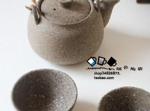 日式粗陶茶具套装 石米古朴风格 提梁壶 和风 茶壶 茶杯800g,茶具,