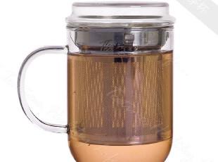 Teatime茶具 女士款商务办公茶杯 不锈钢内胆茶漏 带盖玻璃杯,茶具,