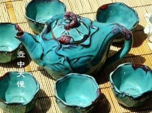 淘宝首发/出口日本/日式和风/枯藤老树窑韵紫沙茶壶茶具7件套,茶具,