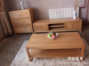 原始原素 全实木家具 柞木茶几 咖啡桌 出口茶几 非橡木,茶几,