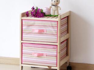 美亿佳 时尚简约 实木收纳柜置物架床头柜 WR-D02,衣柜,