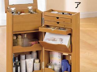 日式化妆柜 梳妆台 床头柜 化妆品收纳柜--日本专利产品,衣柜,