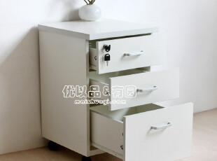 优以品办公家具 文件柜子 办公柜抽屉柜 活动柜 矮储物柜 三斗柜,衣柜,