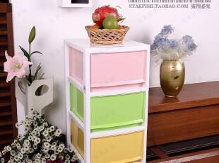 生活风彩色衣柜 塑料抽屉 收纳柜 整理柜 抽屉柜 103,衣柜,