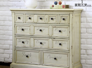 法式乡村 外贸地中海风格作旧七斗柜 仿古家具实木边柜斗柜,衣柜,