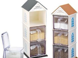 特色安雅 创新创意 三层调味屋 调味盒 调味架 厨房用品,调味罐,