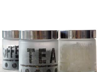 0厨房磨砂玻璃储物罐/密封罐/保鲜糖果罐/茶叶豆类咖啡罐3件套-大,调味罐,