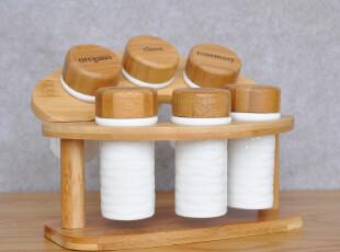 最新2012-日式原木 无印良品风格 密封罐组合七件套 质量超好,调味罐,