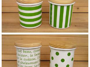 『樂樂堂』 绿花系列 搪瓷珐琅密封罐 保鲜罐 收纳罐,调味罐,
