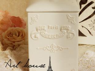 出口欧美星巴克风浮雕花纹复古陶瓷糖罐 收纳罐 糖罐饼干罐储物罐,调味罐,