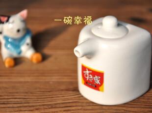 【一碗幸福】迷你的小壶 拍照道具 油壶 1个 一天的用油量,调味罐,