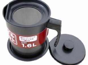 特价 专柜正品 出口日本带托盘煎炸油过滤/煎炸1.6L油壶,调味罐,
